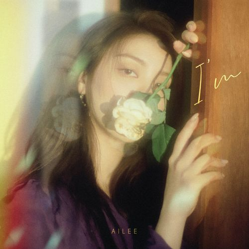 Download lagu Ailee - What If I Mp3