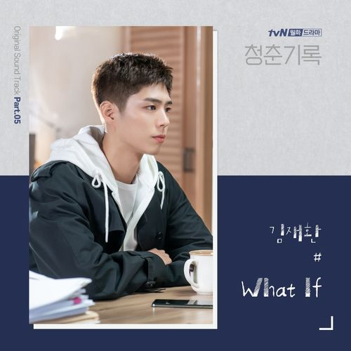 Download lagu Kim Jae Hwan - What If Mp3